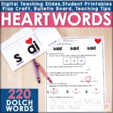 Heart Words - Teaching High Frequency ( sight words )
