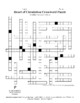 Heart of Circulation Crossword Puzzle (Circulatory System)