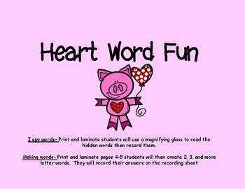 Heart Word Fun By I Love Kinder Teachers Pay Teachers