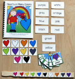 """Valentine's Day Adapted Book and Vocabulary Activities: """"Hearts Are Many Colors"""""""
