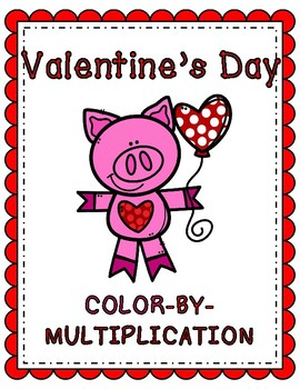 Hearts Multiplication