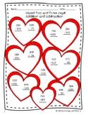 Valentines Math Pack ~ 2 & 3 Digit Addition & Subtraction/