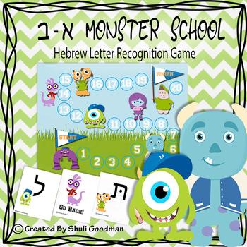Hebrew Alef Bet Monsters board game