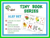 Hebrew Alef Bet Tiny Book Series
