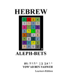 Hebrew Alephbets: Learners Edition