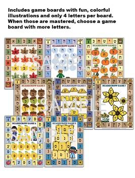"""Hebrew Alphabet """"BUMP"""" Board Game - Scarecrow Bump"""
