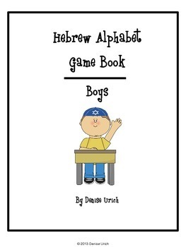 Hebrew Alphabet Game Book (5 Game Bundle) - Boys' School D