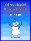 Hebrew Alphabet Game Book (5 games) - Snow Theme