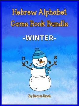 Hebrew Alphabet Game Book Bundle (6 games) - Winter