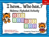 Hebrew Alphabet - I Have Who Has?
