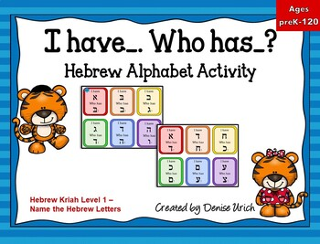 Hebrew Alphabet - I Have Who Has?