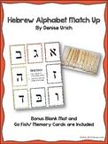 Aleph Bet/ Aleph Beis Hebrew Alphabet Clothespin Match Up