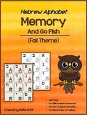 Aleph Bet/ Aleph Beis Hebrew Memory Game & Go Fish (Fall Theme)
