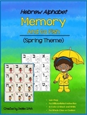 Hebrew Alphabet Memory Game (and Go Fish)- Spring Theme