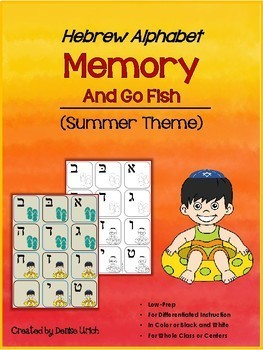 Hebrew Alphabet Memory Game (and Go Fish) - Summer Theme