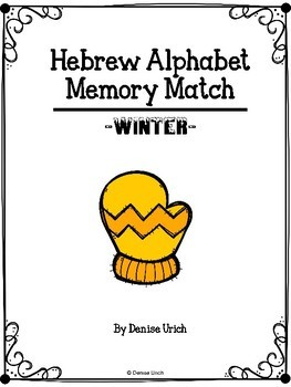 Hebrew Alphabet Memory Game (and Go Fish) - Winter version 1