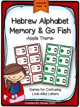 Hebrew Alphabet Look-Alike Letters -Memory Game and Go Fis