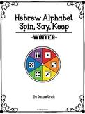 "Hebrew Alphabet ""Spin, Say, Keep"" Game - Snow Theme"