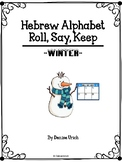 "Hebrew Alphabet ""Roll, Say, Keep""  - Winter version 1"