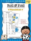 Hebrew Alphabet Roll and Fold (Hanukkah)