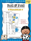 Hebrew Alphabet Roll and Fold (Hanukkah)