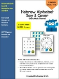 Aleph Bet/ Aleph Beis Hebrew Say and Cover( LOTTO/BINGO wi