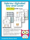 Aleph Bet/ Aleph Beis Hebrew Say and Cover- LOW PREP Lotto Game