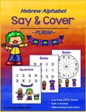 """Aleph Bet/ Aleph Beis Hebrew """"Say and Cover""""  (Purim)"""