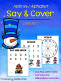 "Hebrew Alphabet ""Say and Cover"" -  (Winter Fun) version 2"