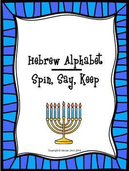 "Hebrew Alphabet ""Spin, Say, Keep"" (Hanukkah Theme)"