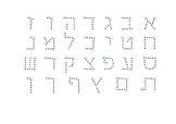Hebrew Alphabet printout אלף בית בעיברית