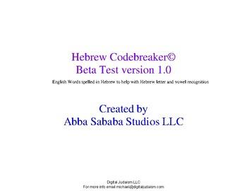Hebrew Codebreaker