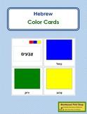 Hebrew - Color Cards