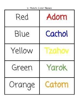 Hebrew Colors
