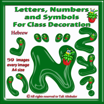 Hebrew Digital Letters, numbers and symbols decorate - Strawberry