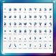 Hebrew Digital Letters, numbers and symbols decorate classroom - BlueBird