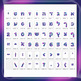 Hebrew Digital Letters, numbers and symbols decorate classroom - Bubi