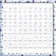 Hebrew Digital Letters, numbers and symbols decorate classroom - Flower
