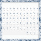 Hebrew Digital Letters, numbers and symbols decorate classroom - Lace Flower
