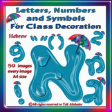 Hebrew Digital Letters, numbers and symbols decorate classroom - Rain