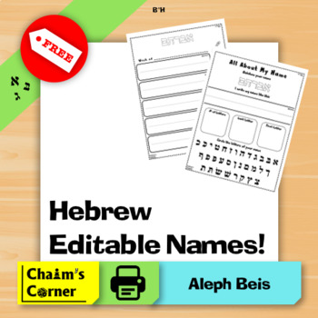 free editable name practice sheets