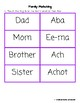 Hebrew- Family