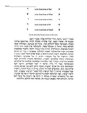 Hebrew Final Letters Practice Worksheets