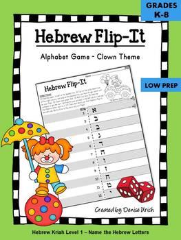 Hebrew Flip-It: Hebrew Alphabet Game (Clown Theme)