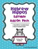 Hebrew Hippos Add-On (Editable)