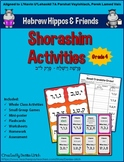"Hebrew Hippos Shorashim (Roots) Activities - Parshat Vayishlach ל""ב Lamed Vais"