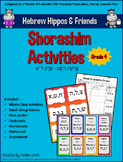 Hebrew Hippos Shorashim (Roots) Activities - Parshat Vayes