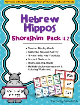 "Hebrew Hippos Shorashim (Roots) Activities - Parshat Vayishlach L""G"