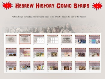 Hebrew History / Bible Comic Strip Activity: engaging follow-along activity