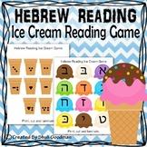 Hebrew  Ice Cream Reading Game
